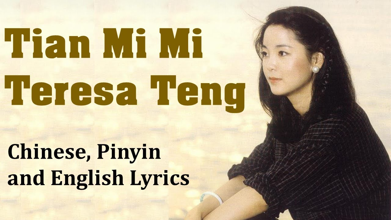 Popular 90s chinese songs